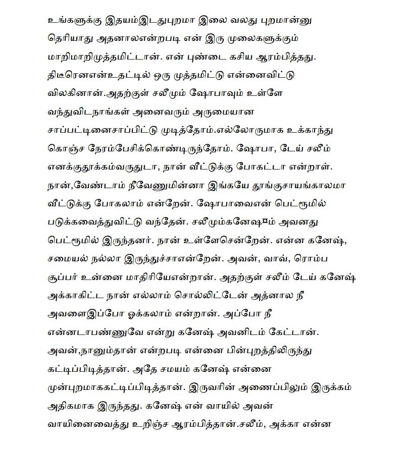Tamil sex stories  tamil dirty stories  tamilkamaverihdnet